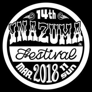 稲妻フェスティバル 2018 in Odaiba